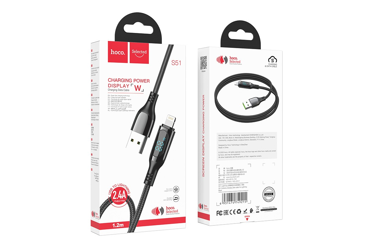 HOCO S51 Extreme PD charging data cable for Lightning 1м черный