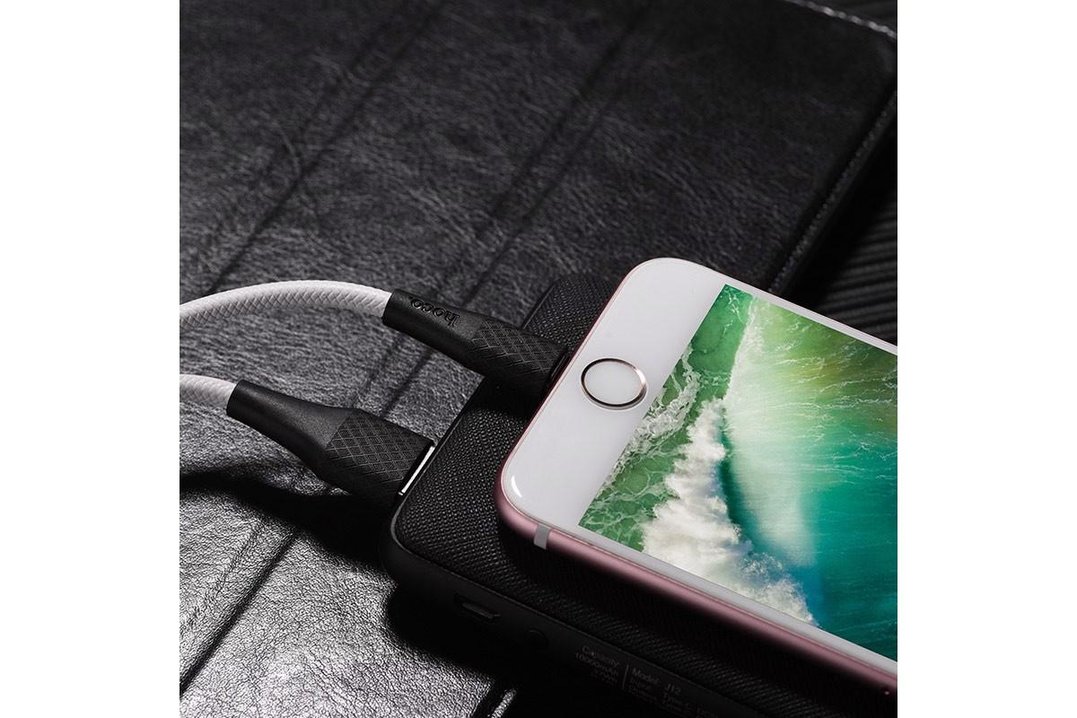 Кабель для iPhone HOCO X32 Excellent charging data cable for Lightning 1м белый