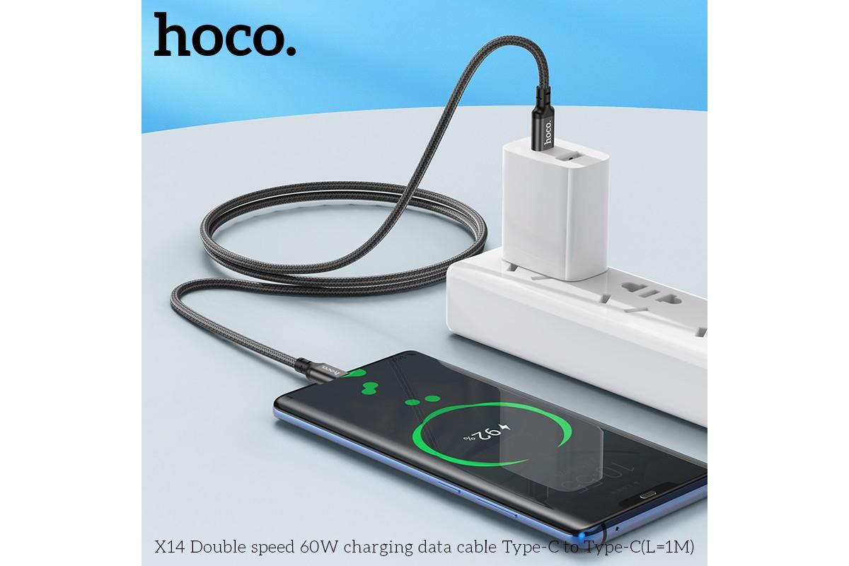 Кабель USB HOCO X14 Type-C cable (черный) 1 метр (Type-C-Type-C)