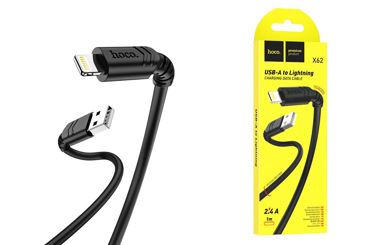 Кабель для iPhone HOCO X62 Lightning (черный) 1 метр