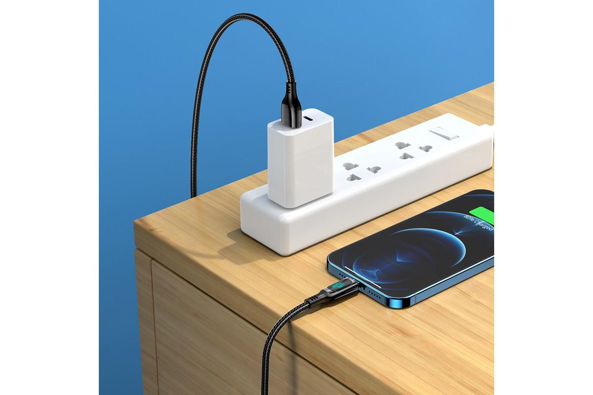 Кабель для iPhone HOCO S51 Extreme charging data cable for Lightning 1м черный
