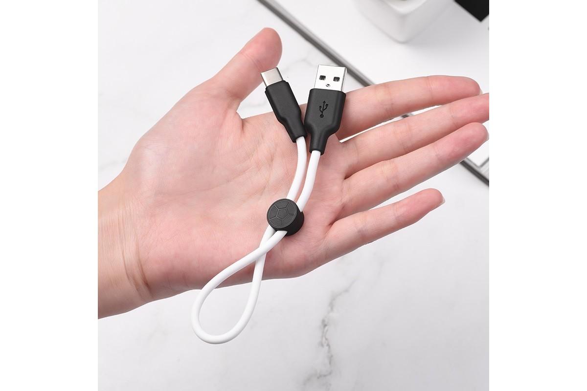 Кабель USB HOCO X21 Plus Silicone charging cable for Type-C (L=0.25M) (черно-белый) 25 см