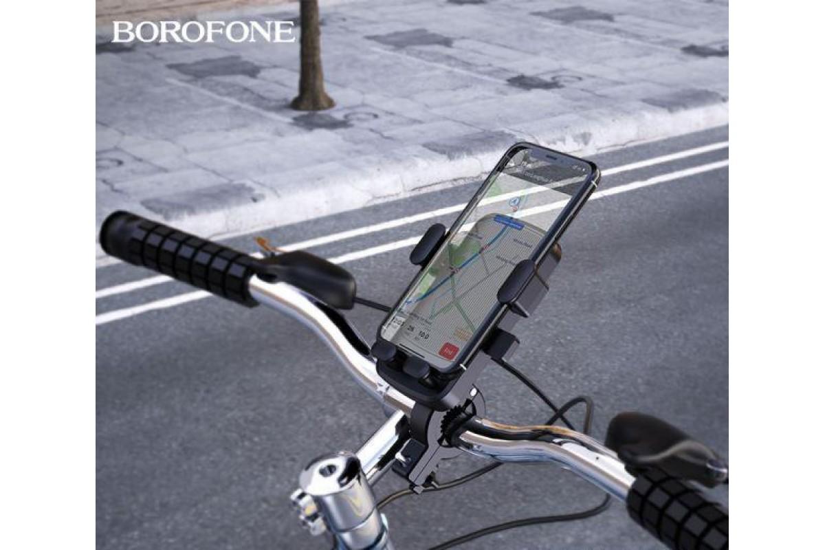Держатель авто BOROFONE BH34 Dove bike motorcycle holder (на руль мототехники)