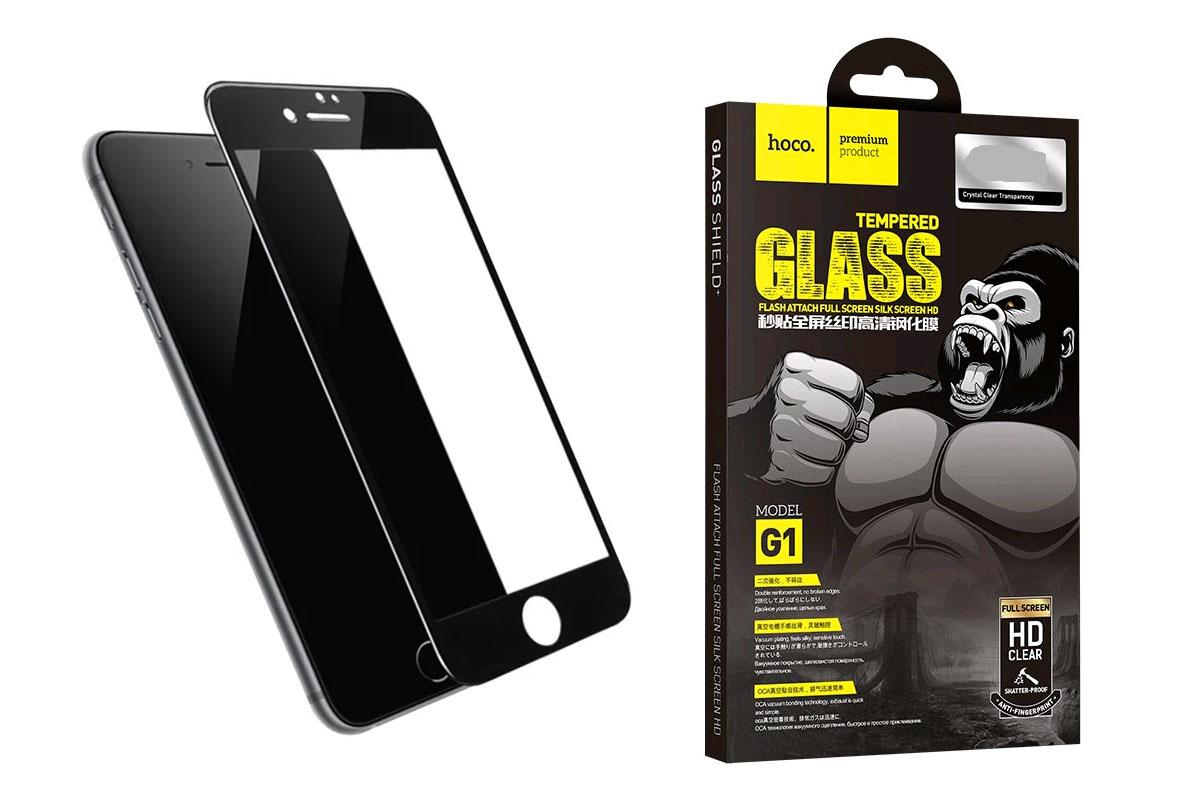 Защитное стекло дисплея iPhone 7 Plus/8 Plus (5.5)  HOCO G1  черное