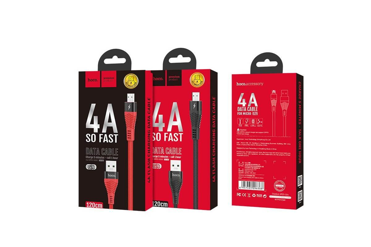 Кабель USB HOCO U53 Flash charging data cable for Type-C (черный) 1 метр