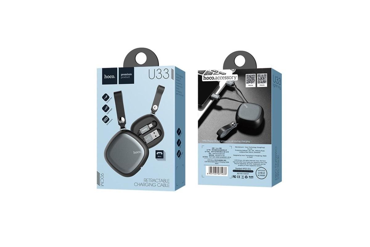 Кабель USB micro USB HOCO U33 Retractable charging cable (черный) 1 метр