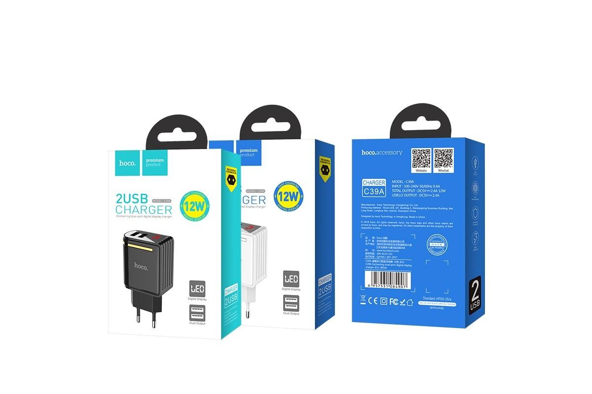 Сетевое зарядное устройство 2 USB 2400mAh  HOCO C39A Enchanting dual-port digital display charger (индикатор заряда) белый