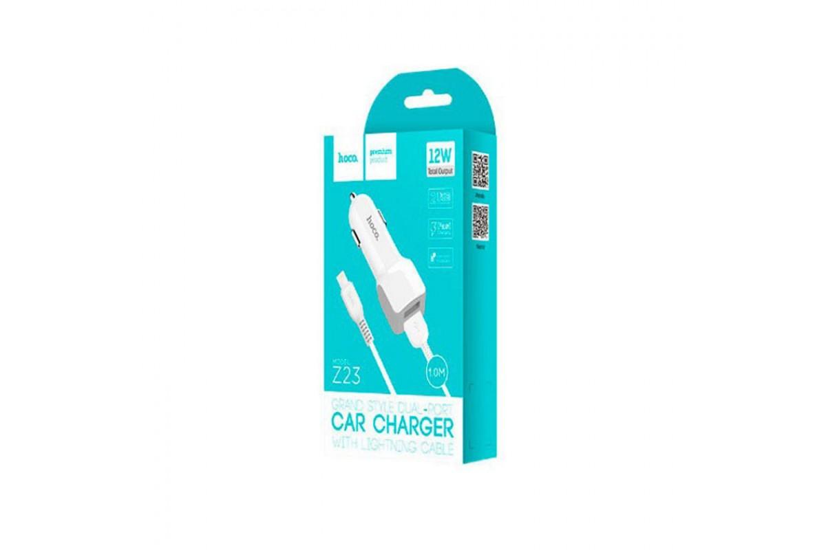 Автомобильное зарядное устройство USB, HOCO Z23, 2100 mAh