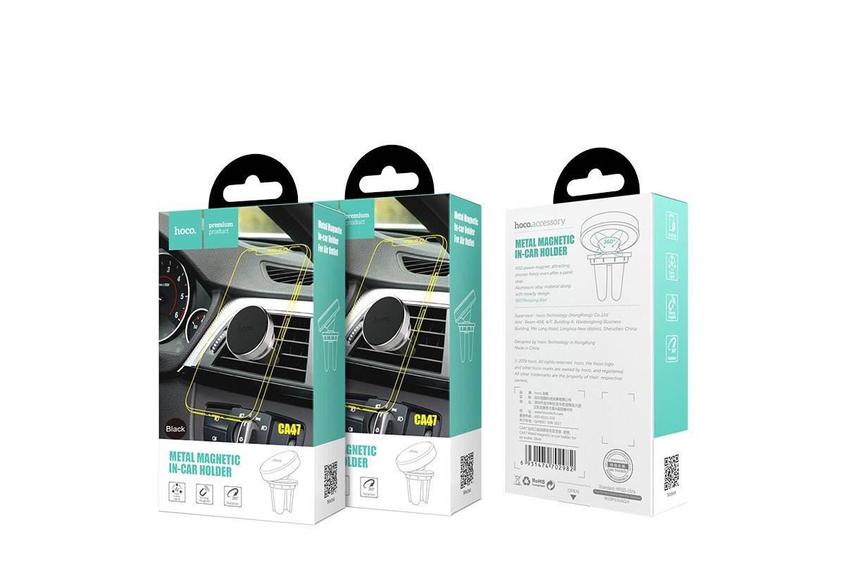 Держатель авто HOCO CA47 Metal magnetic in-car holder for air outlet (в воздуховод) черный