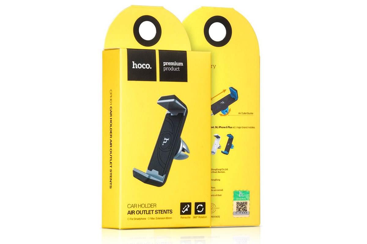 Держатель авто HOCO CPH01 Mobile Holder for car outlet в воздуховод серый
