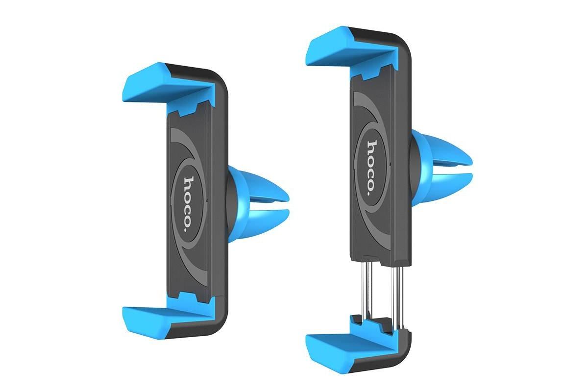 Держатель авто HOCO CPH01 Mobile Holder for car outlet в воздуховод синий