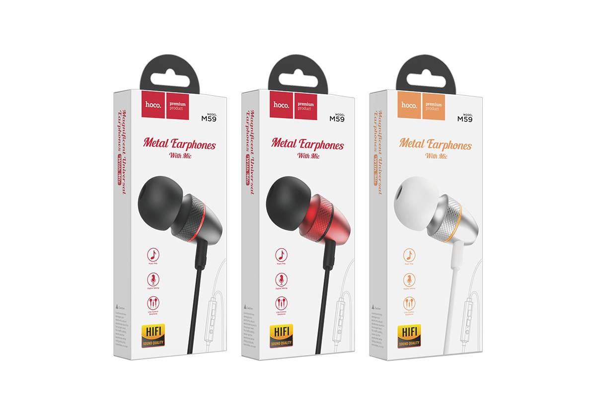 Гарнитура HOCO M59 Magnificent universal earphones черная