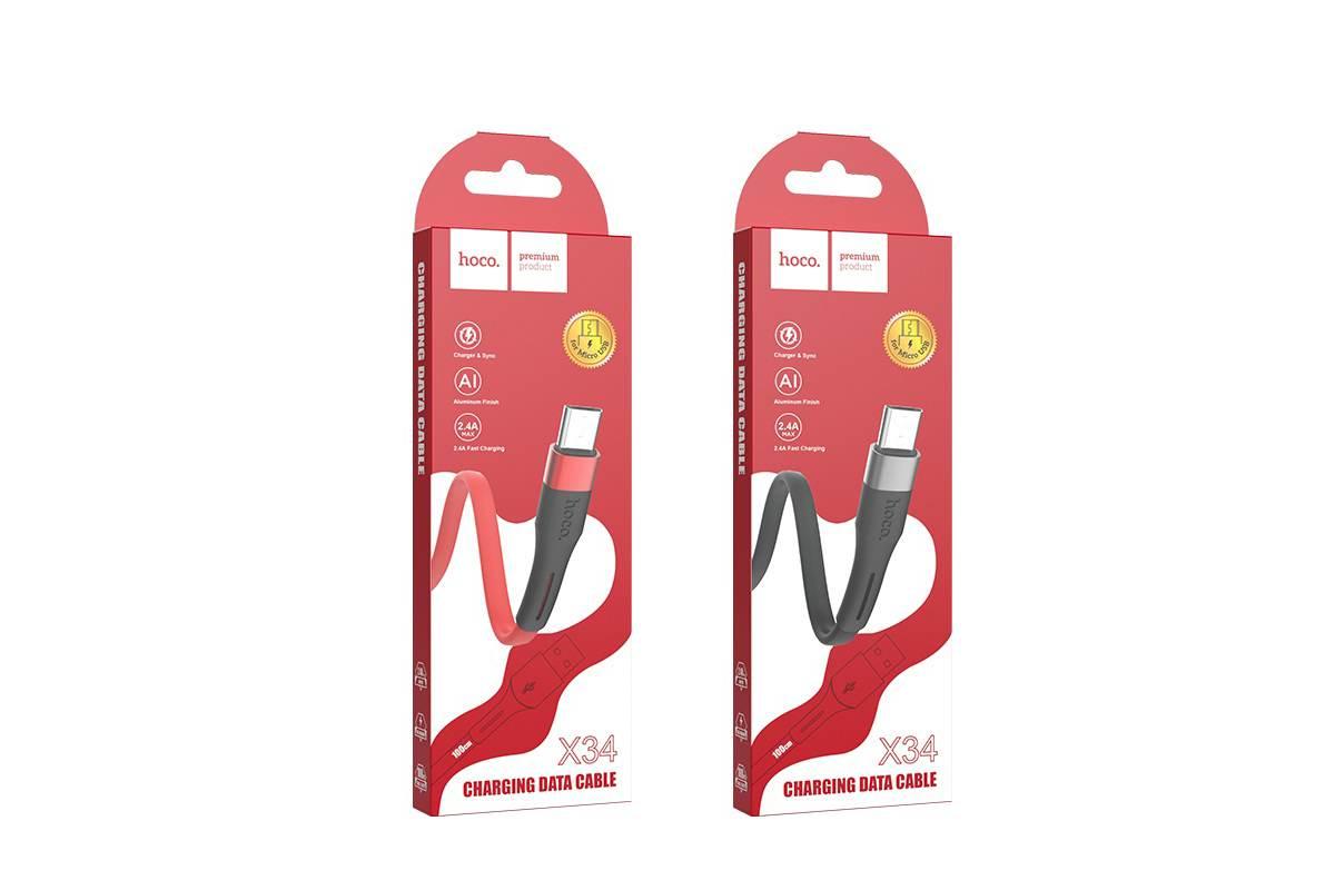 Кабель USB micro USB HOCO X34 Surpass charging data cable  (красный) 1 метр