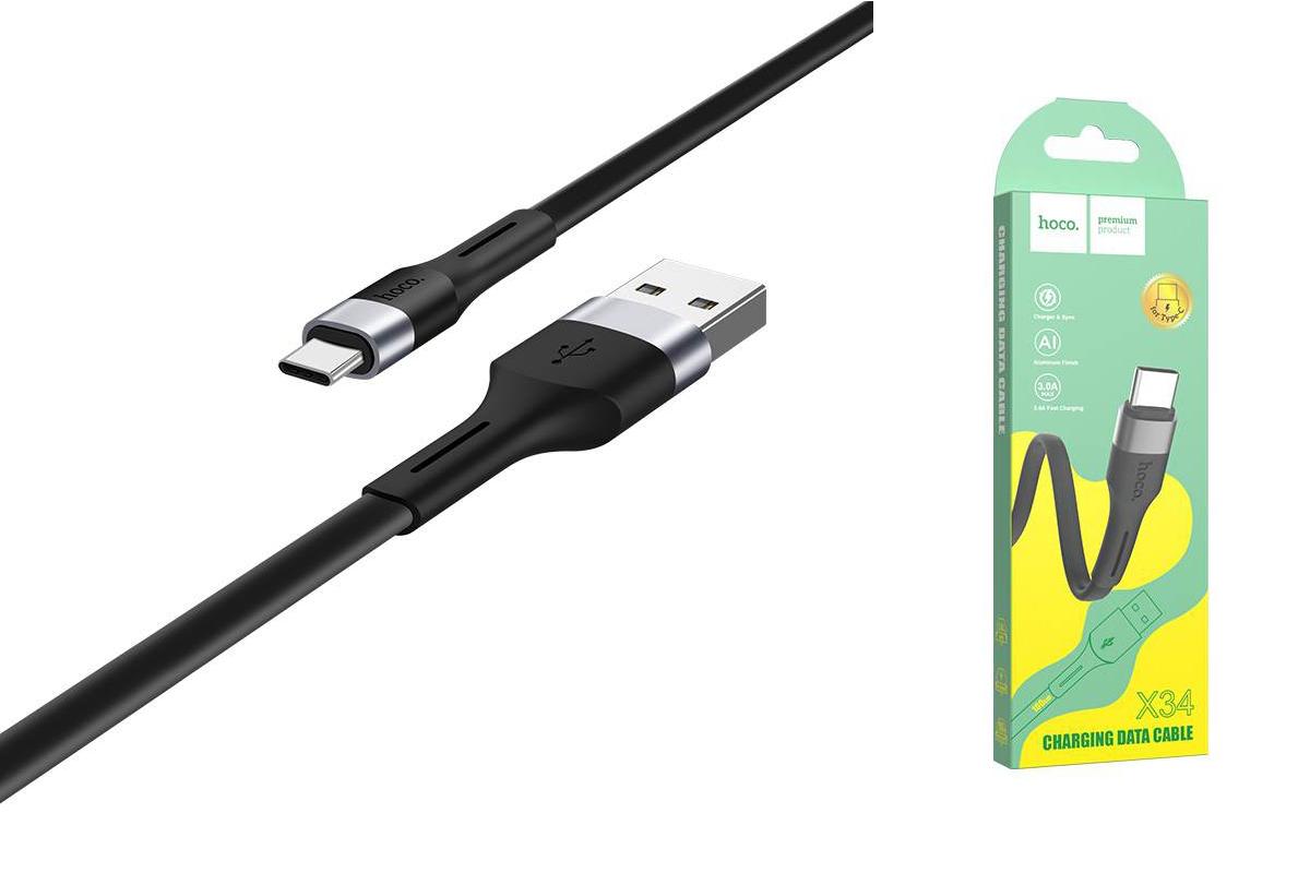 Кабель USB HOCO X34 Surpass charging data cable for Type-C (черный) 1 метр