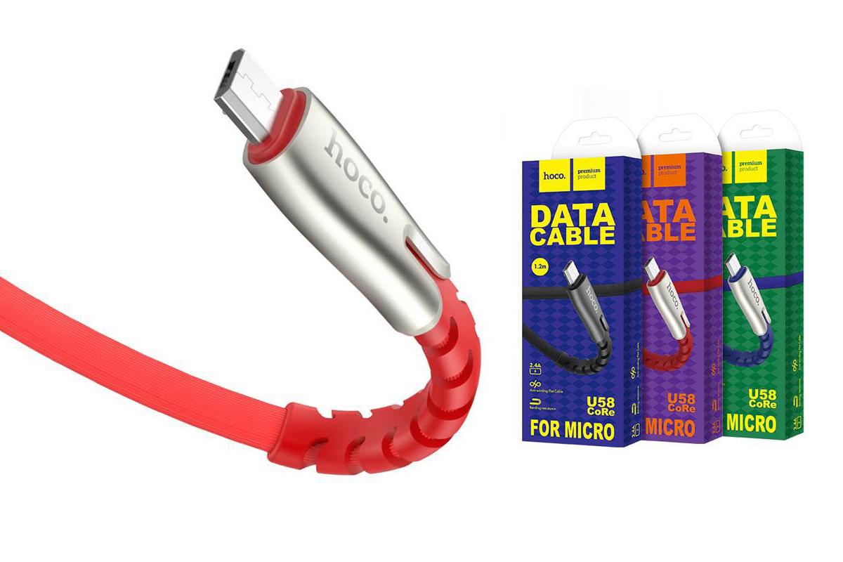 Кабель USB micro USB HOCO U58 Core charging data cable  (красный) 1 метр