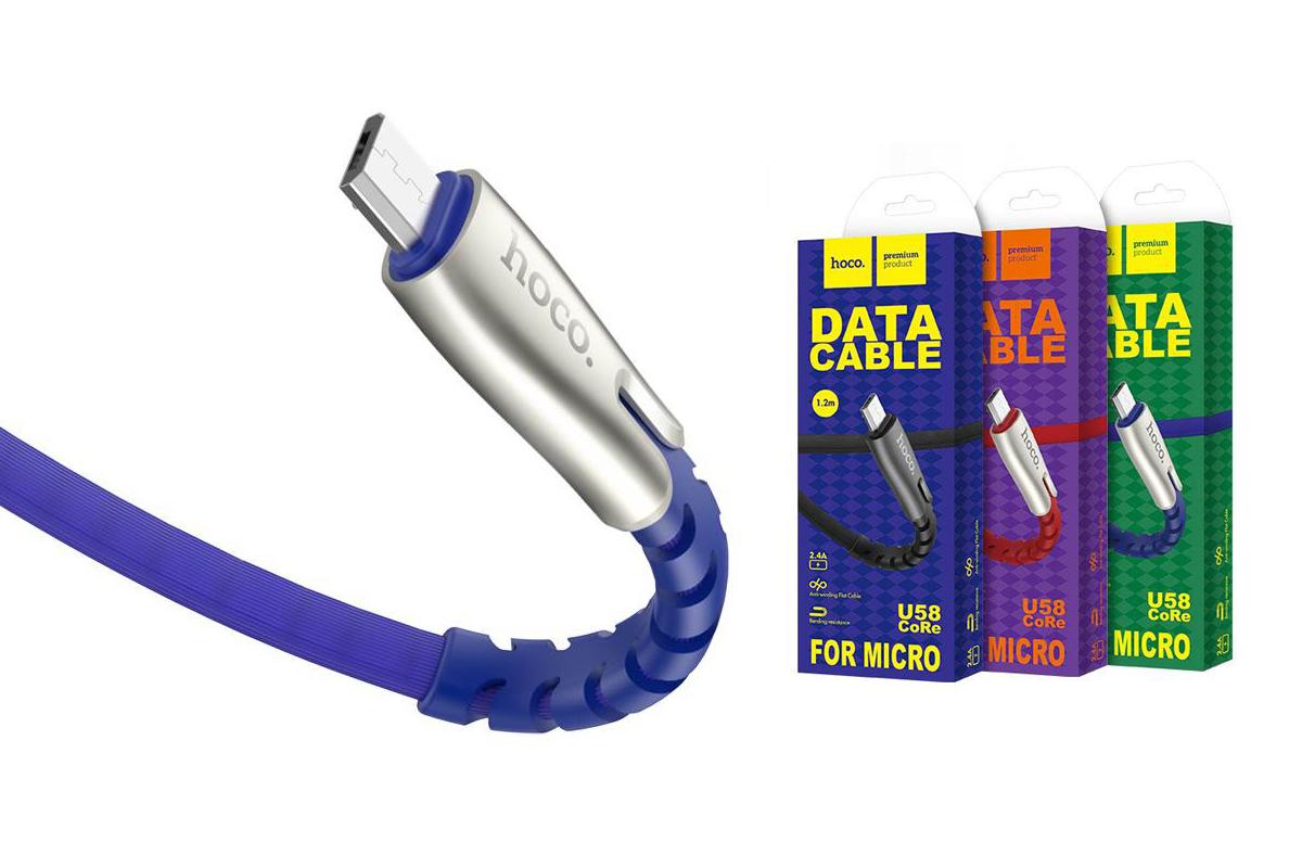 Кабель USB micro USB HOCO U58 Core charging data cable  (синий) 1 метр