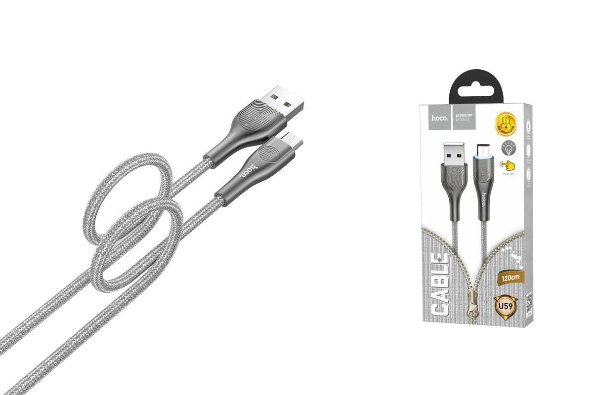 Кабель USB micro USB HOCO U59 Enlightenment charging data cable for Micro (серый) 1 метр