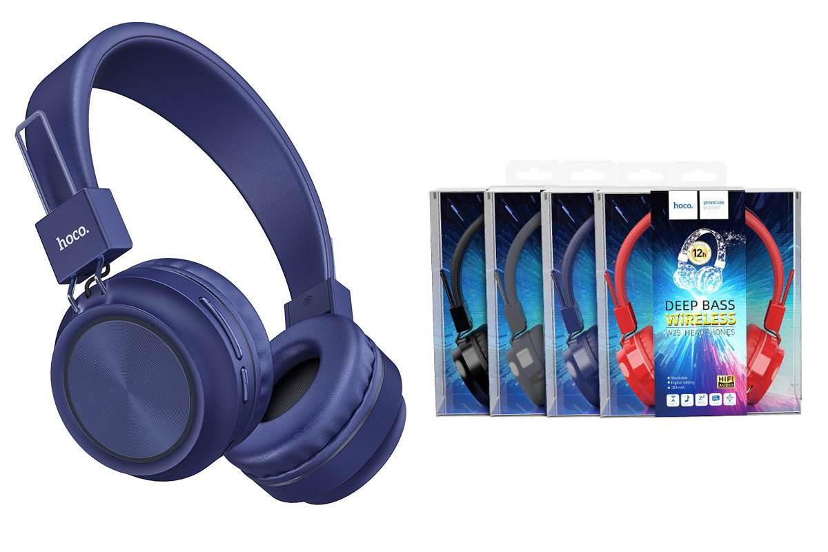 Беспроводные внешние наушники HOCO W25 Promise wireless headphones синий