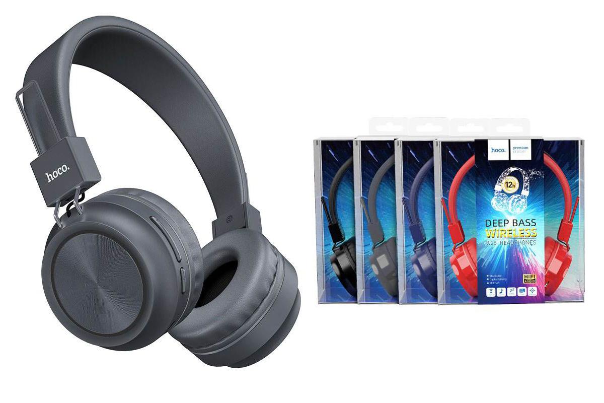 Беспроводные внешние наушники HOCO W25 Promise wireless headphones серый