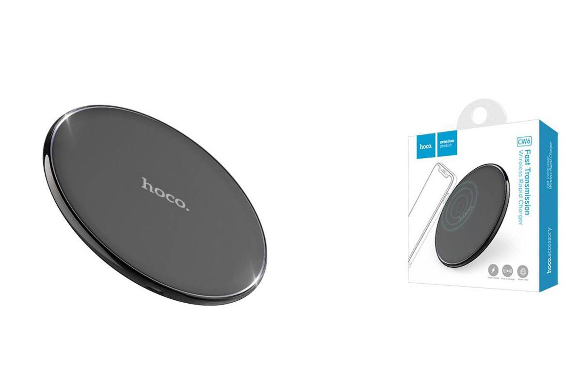 Настольная беспроводная зарядная станция HOCO CW6 Homey wireless charger черная