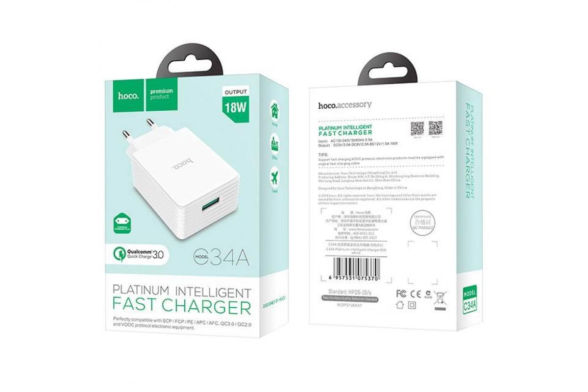 Сетевое зарядное устройство USB 2400mAh  HOCO C34A Platinum intelligent charger белый