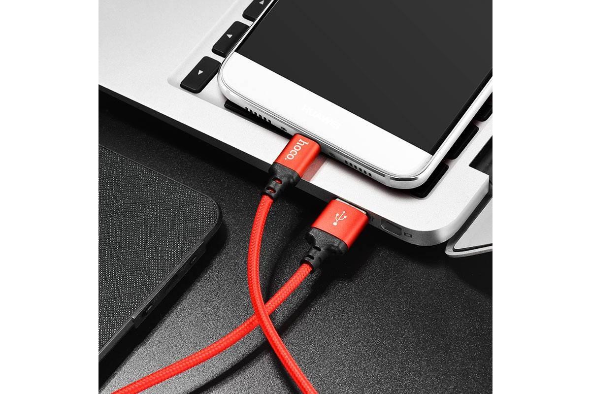 Кабель для iPhone HOCO X14 Times speed lightning cable 2м красный