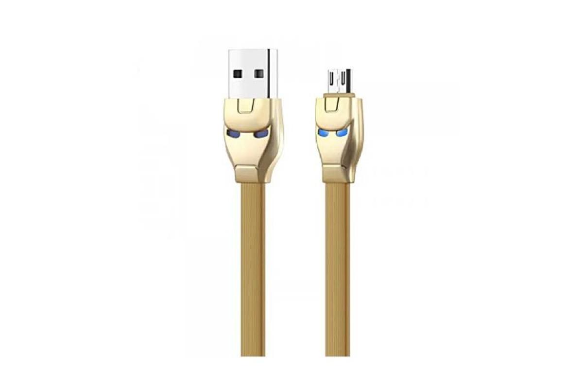 Кабель USB HOCO U14 Type-C cable (золотой) 1 метр