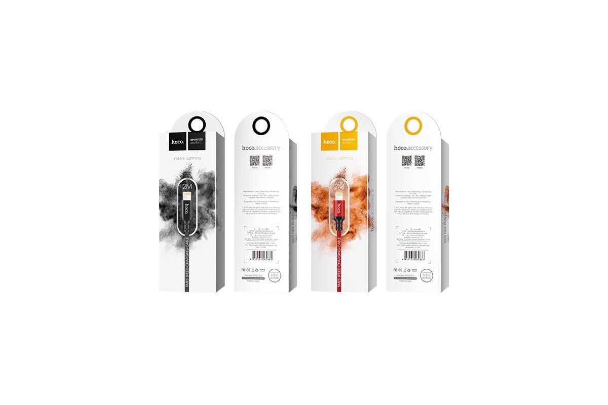 Кабель для iPhone HOCO X14 Times speed lightning cable 2м черный