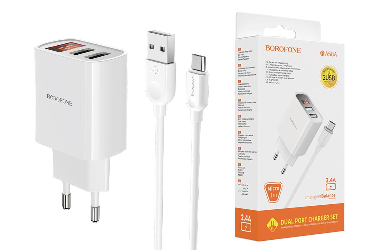 Сетевое зарядное устройство  2 USB + кабель micro USB BOROFONE BA58A Mighty dual port charger белый