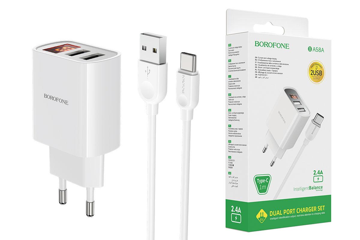 Сетевое зарядное устройство 2USB + кабель Type-C BOROFONE BA58A Mighty dual port charger set белый