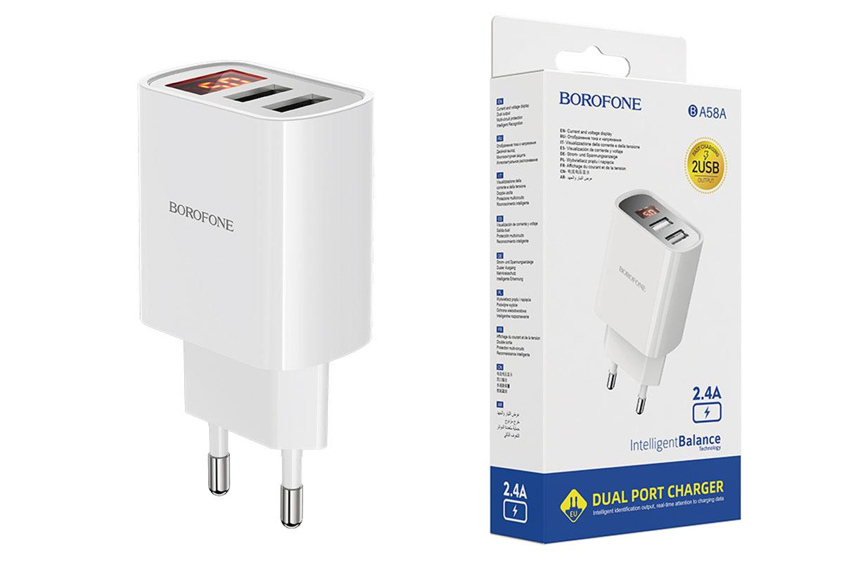Сетевое зарядное устройство 2 USB BOROFONE BA58A Mighty dual port charger белый