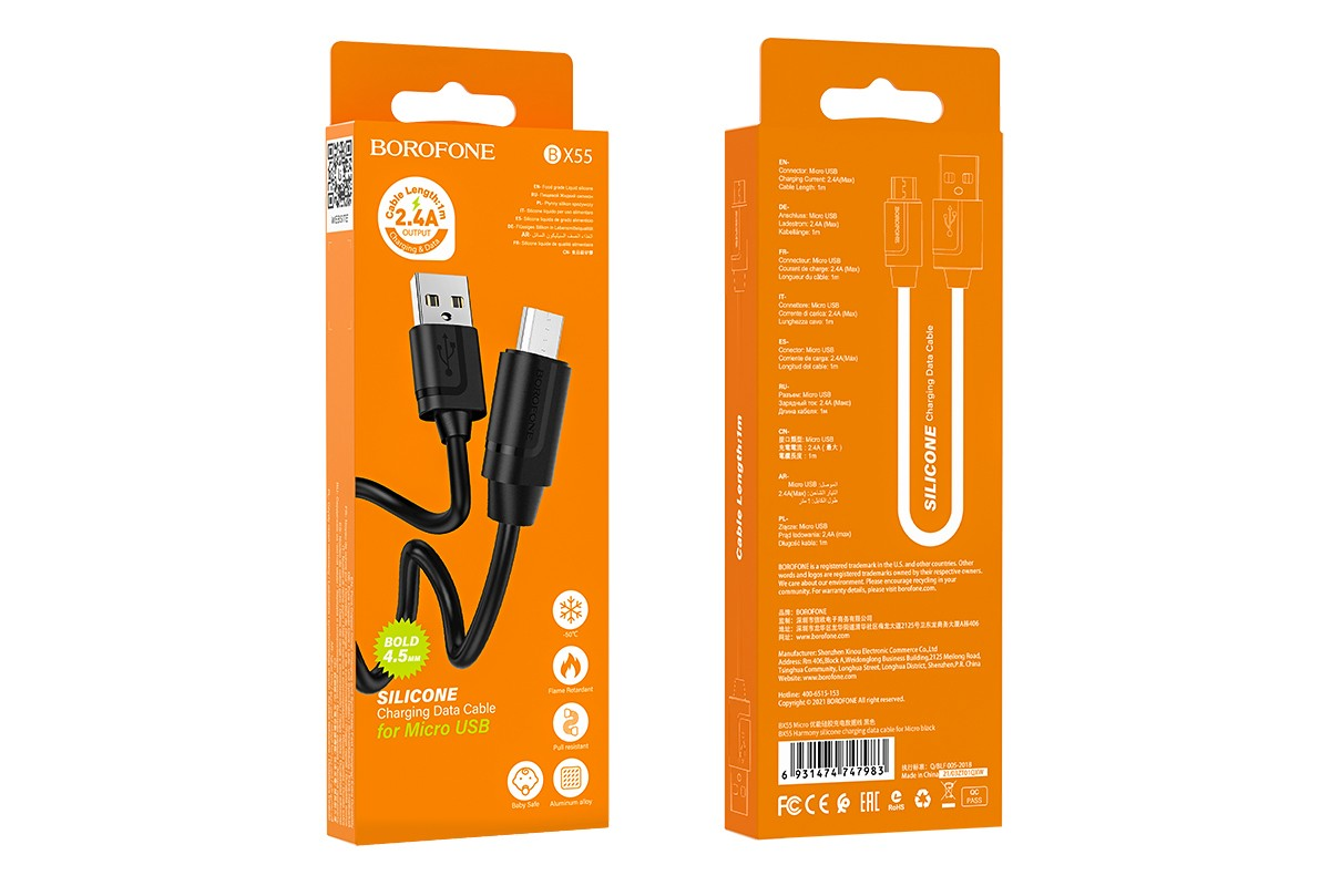 Кабель USB micro BOROFONE BX55 Harmony silicone (черный) 1 метр