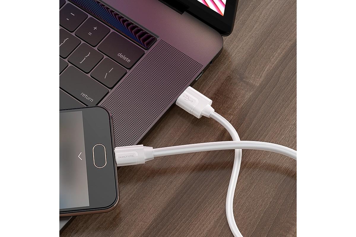Кабель USB micro BOROFONE BX55 Harmony silicone (белый) 1 метр