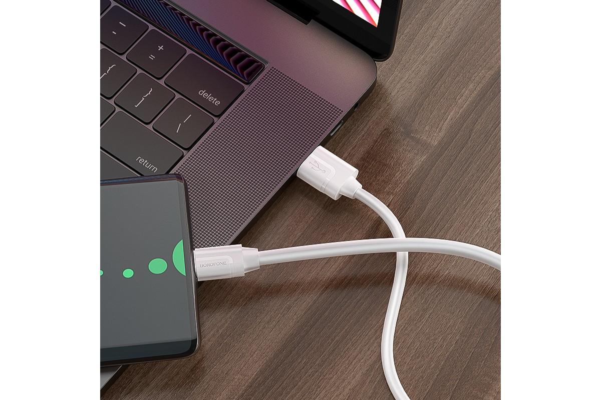 Кабель USB BOROFONE BX55 Harmony silicone charging data cable for Type-C (белый) 1 метр