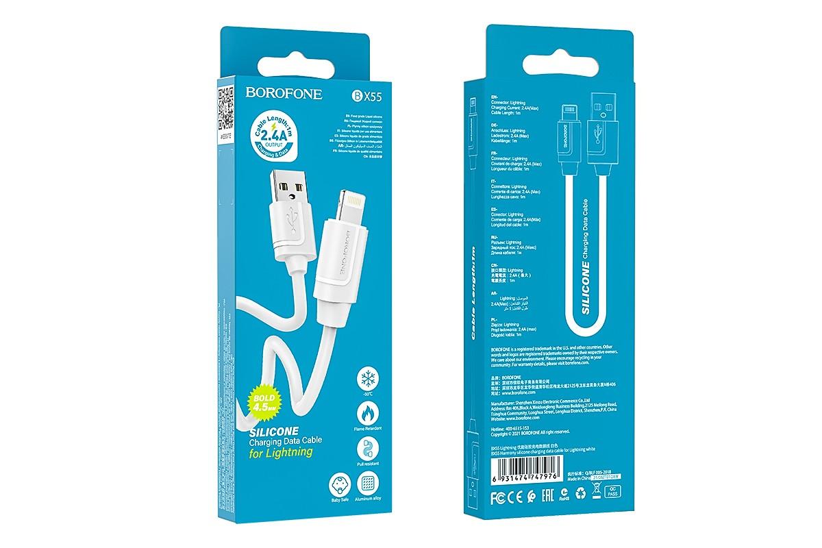 Кабель для iPhone BOROFONE BX55 Harmony silicone charging data cable for Lightning 1м белый
