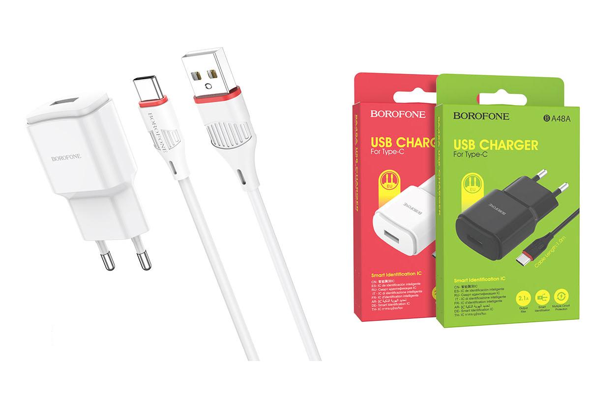 Сетевое зарядное устройство USB + кабель Type-C BOROFONE BA48A Orion single port charger set 2100 mAh белый
