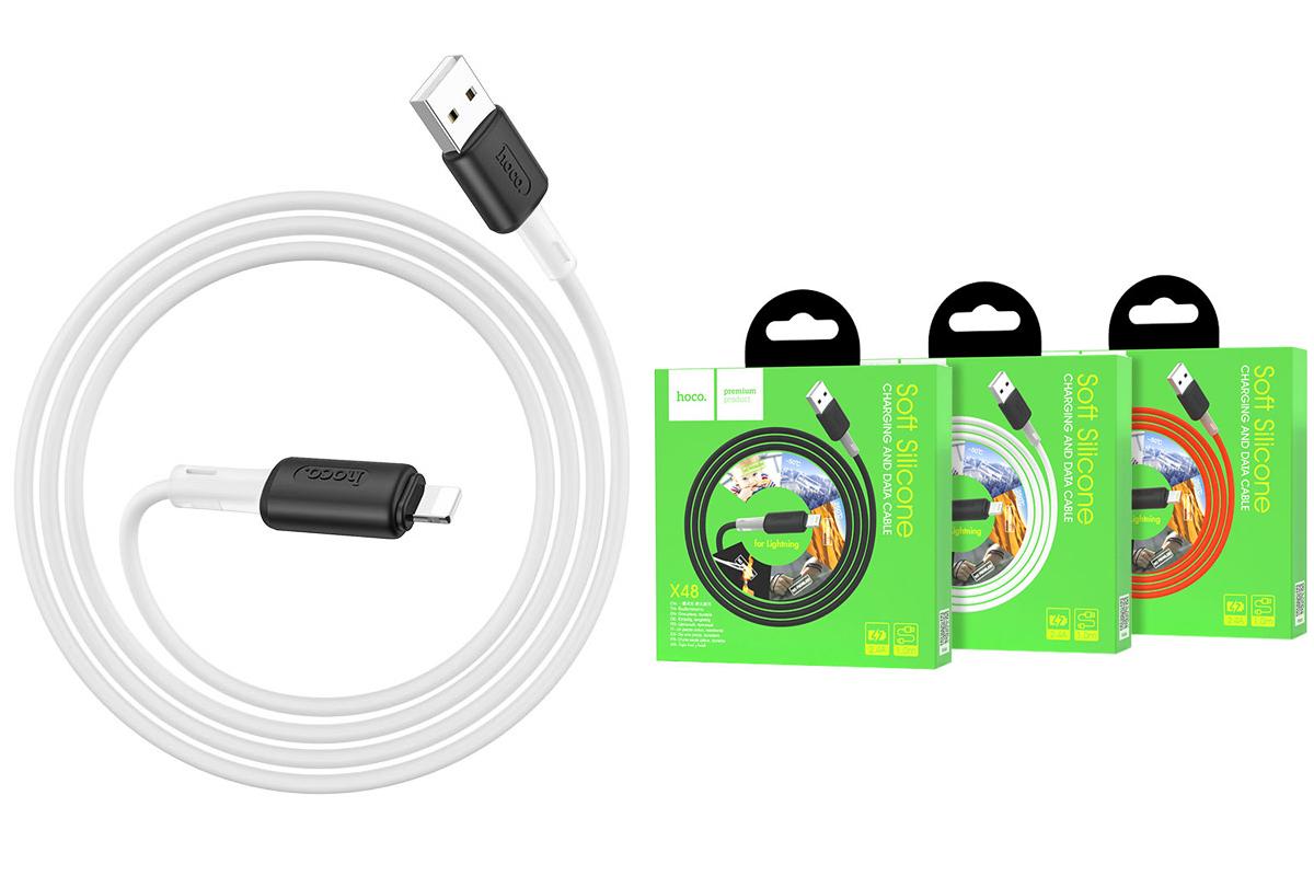 Кабель для iPhone HOCO X48 Soft silicone charging data cable for Lightning 1м белый