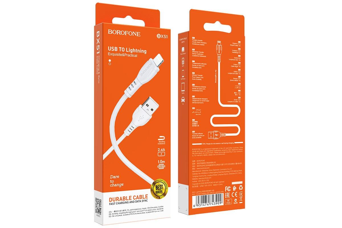 Кабель для iPhone BOROFONE BX51 Triumph charging data cable for Lightning 1м белый