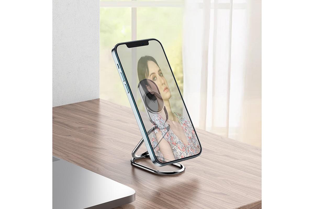 Настольный держатель для смартфона HOCO PH36 Emma metal multifunctional foiding desktop stand черный