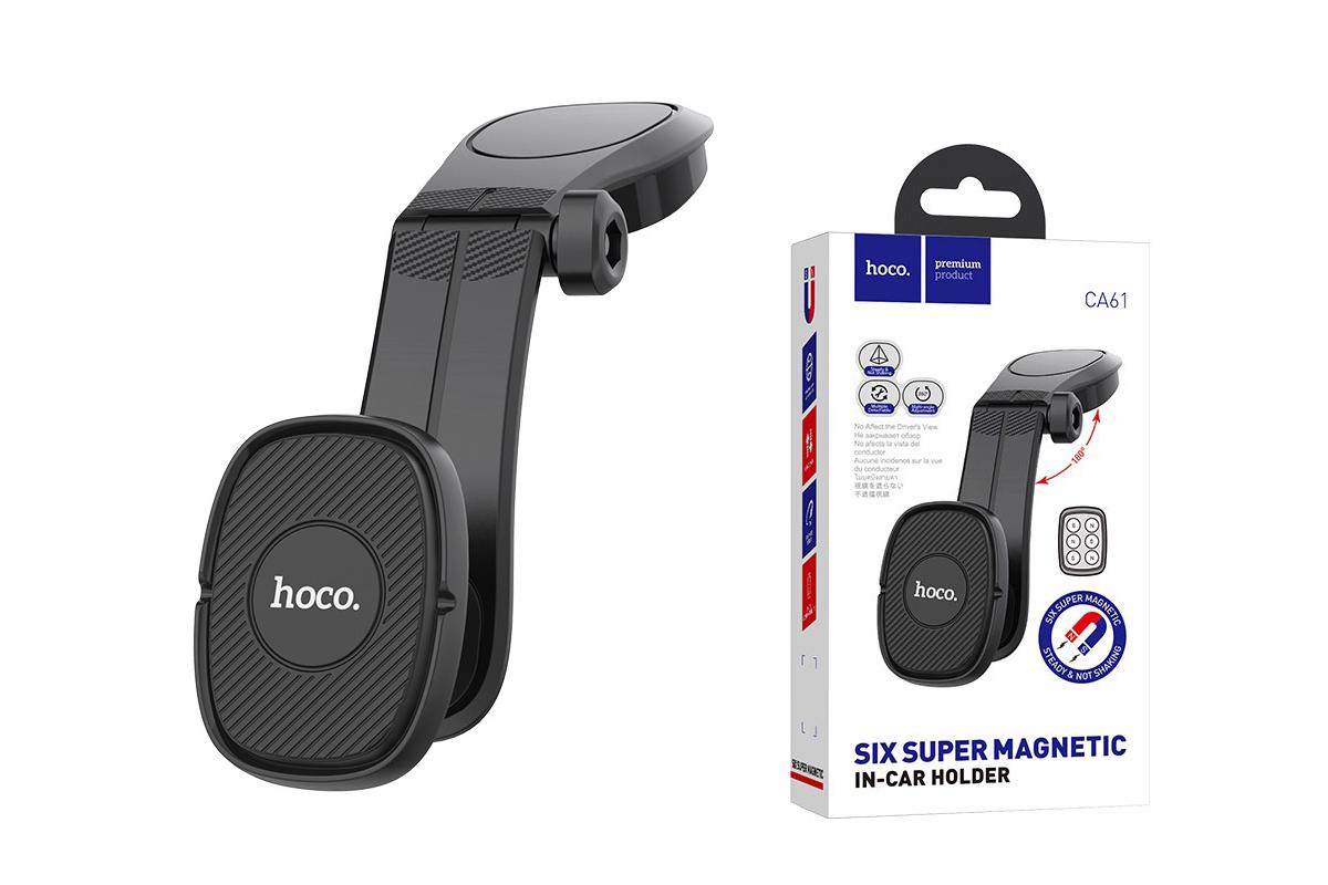 Держатель авто HOCO CA61 Kaile center console In-car  holder черный