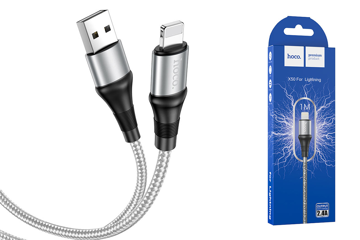 HOCO X50 Excellent charging data cable for Lightning 1м серый