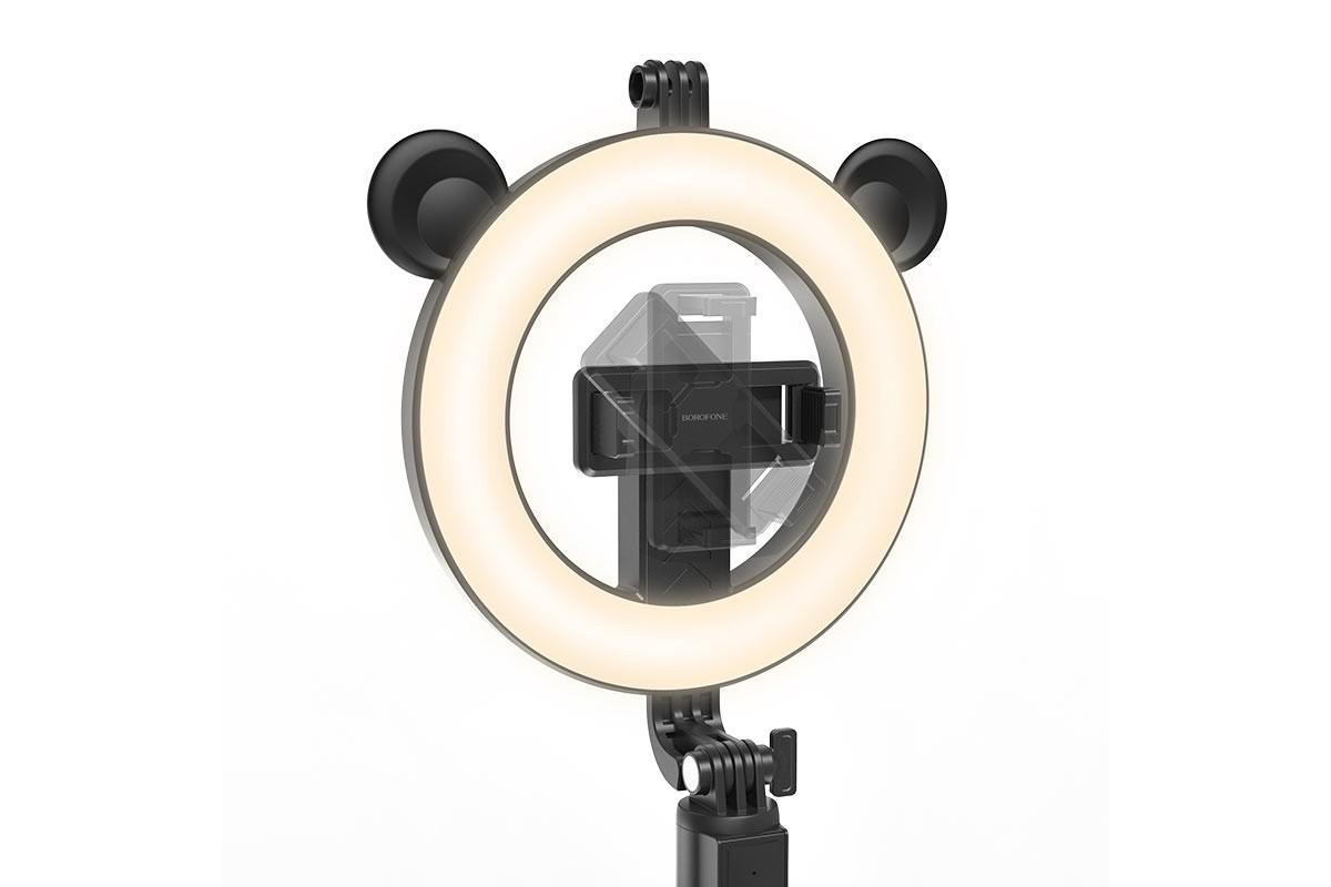 Кольцевая лампа настольная BOROFONE BY6 для фото и видеосъемки
