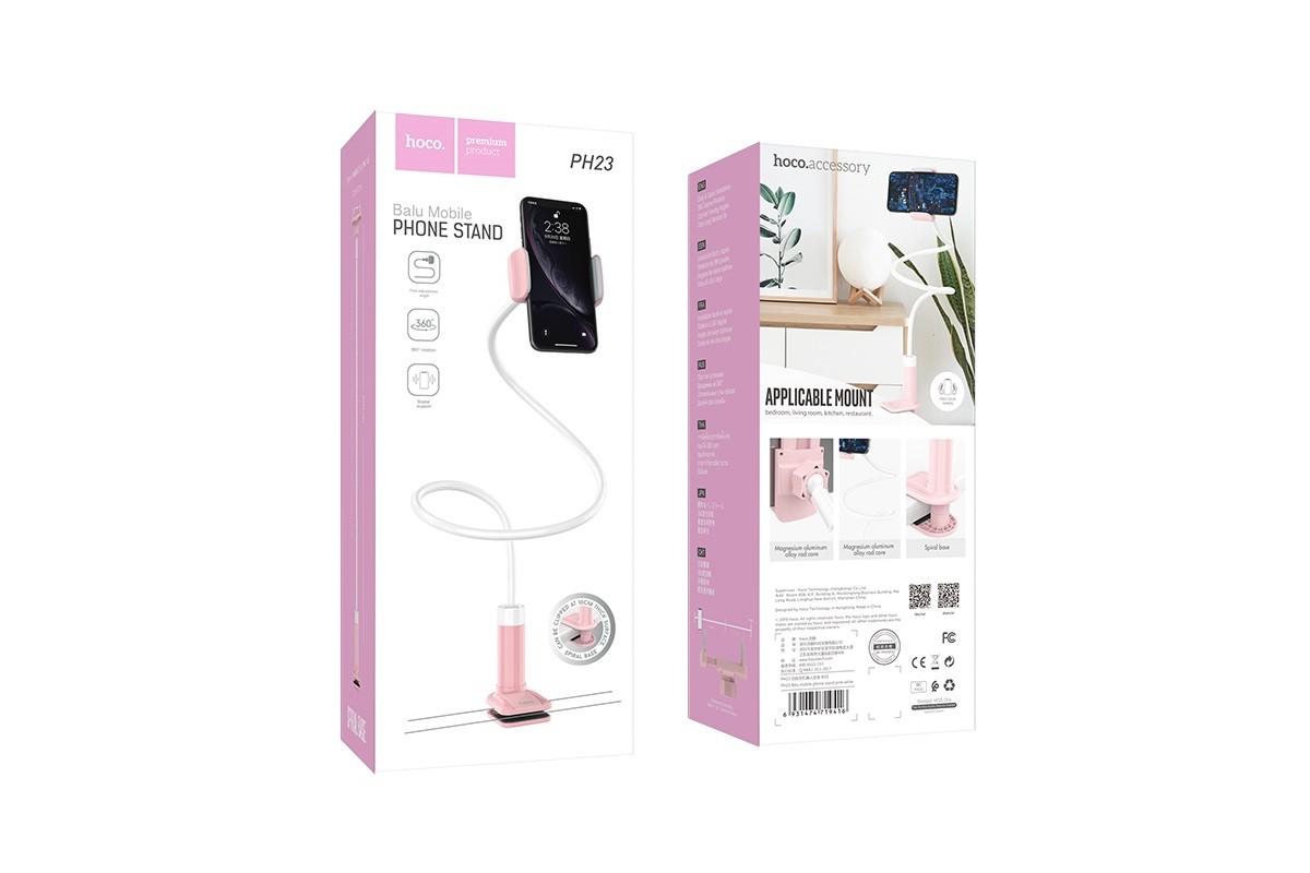 Настольный держатель для смартфона HOCO PH23 mobile phone stand бело-розовый