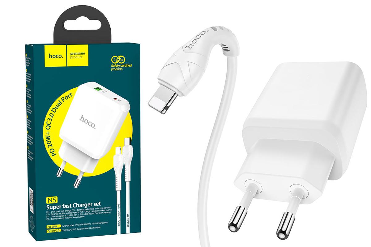Сетевое зарядное устройство USB + Type-C + кабель iPhone 5/6/7 HOCO N5 PD20W белый