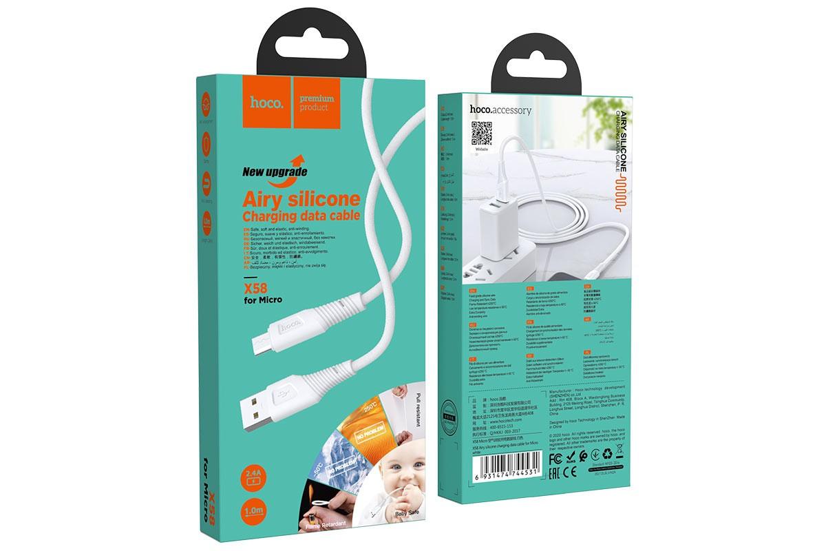 USB D.CABLE micro USB HOCO X58 (белый) 1 метр