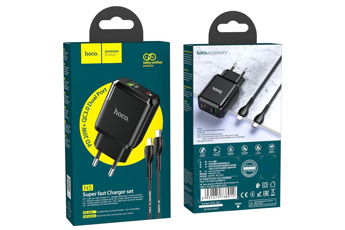 Сетевое зарядное устройство USB + Type-C + кабель iPhone 5/6/7 HOCO N5 PD20W черный