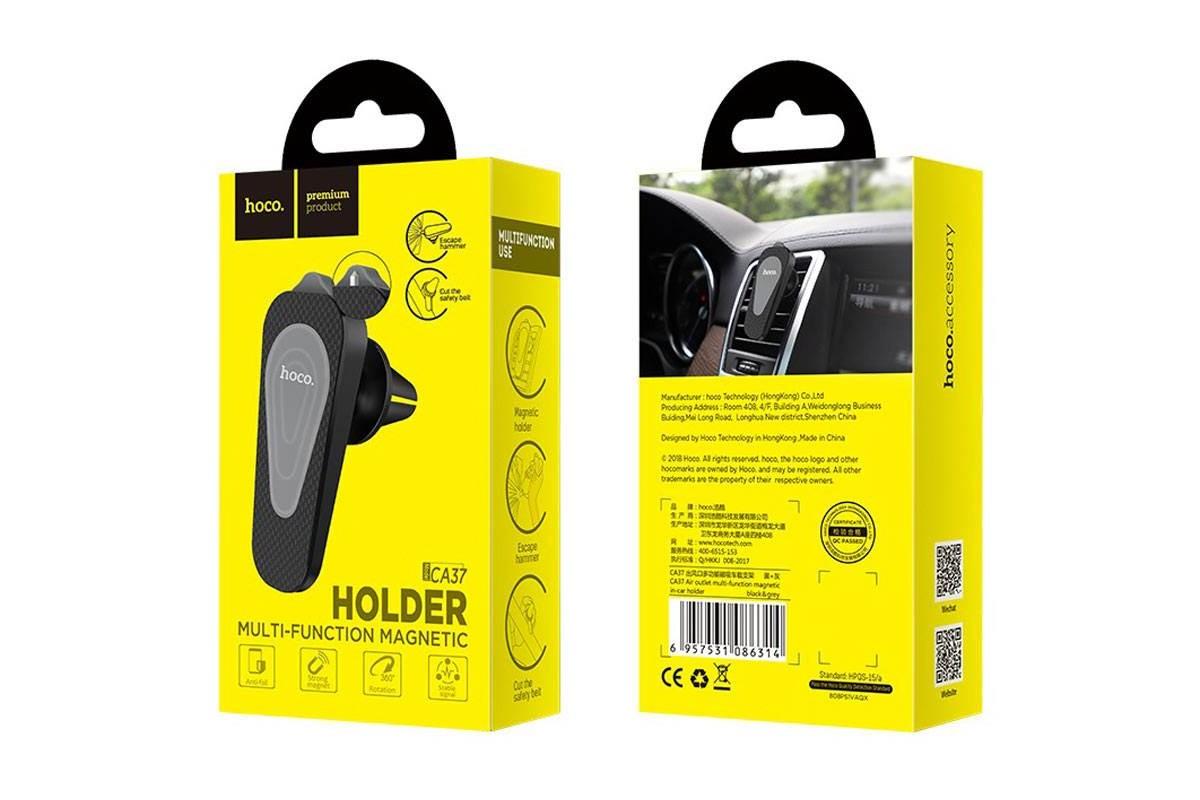 Держатель авто HOCO CA37 Air outlet multi-function magnetic in-car holder черный