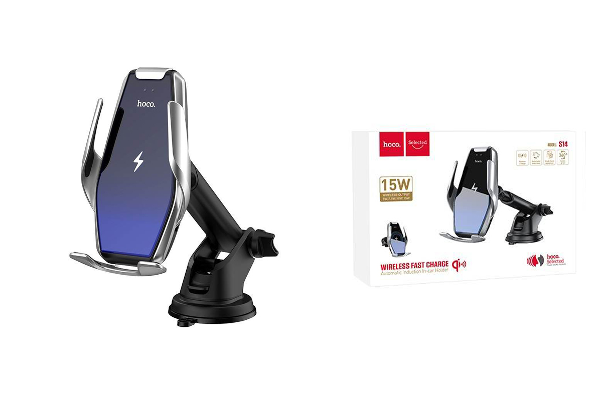 Держатель авто HOCO S14 Surpass automatic induction wireless charging car holder серебристый