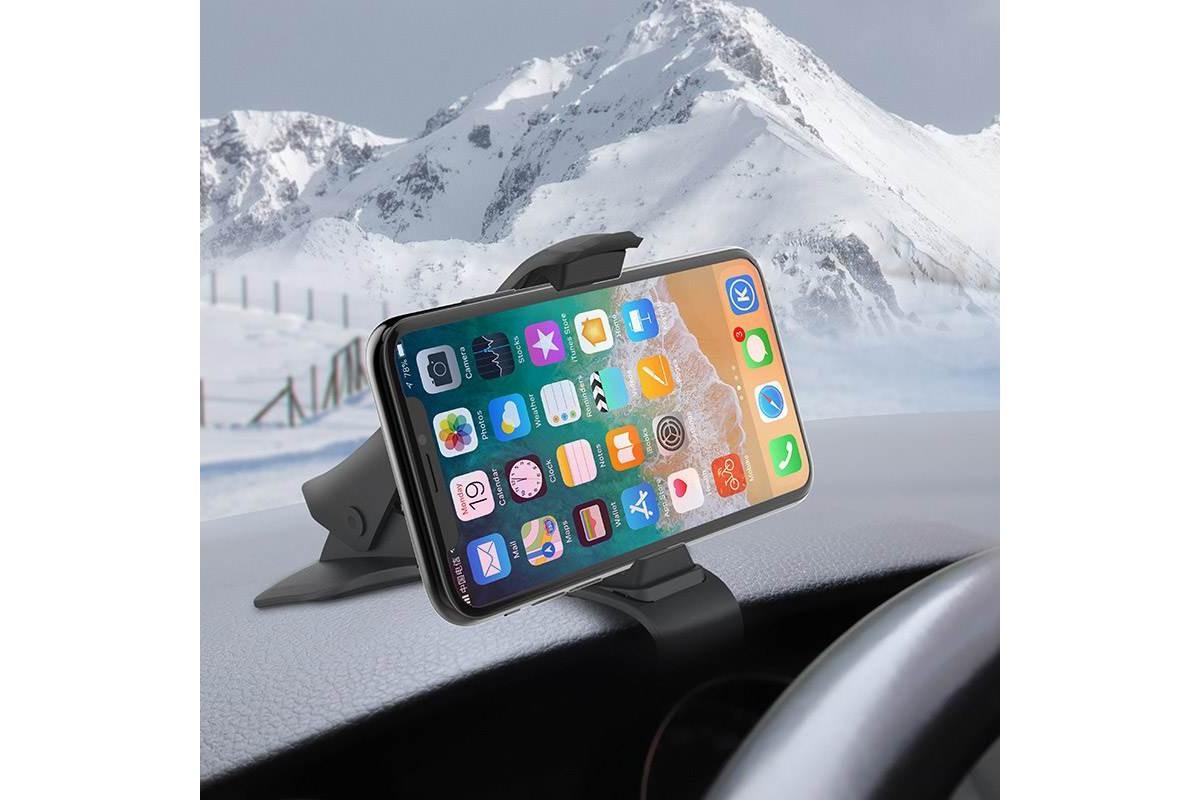 Держатель авто HOCO CA50 In-car dashboard phone holder черный