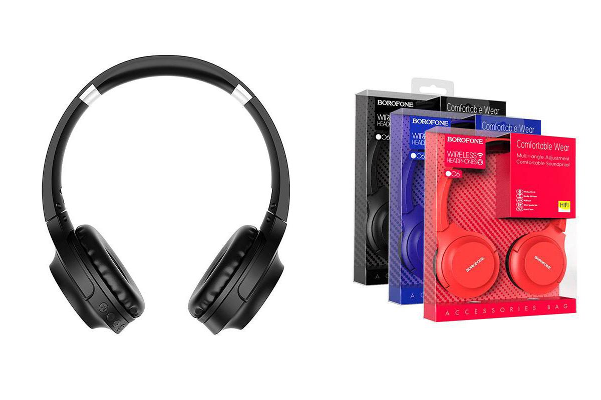 Беспроводные внешние наушники BO8 BOROFONE Poise rhyme wireless headset черный